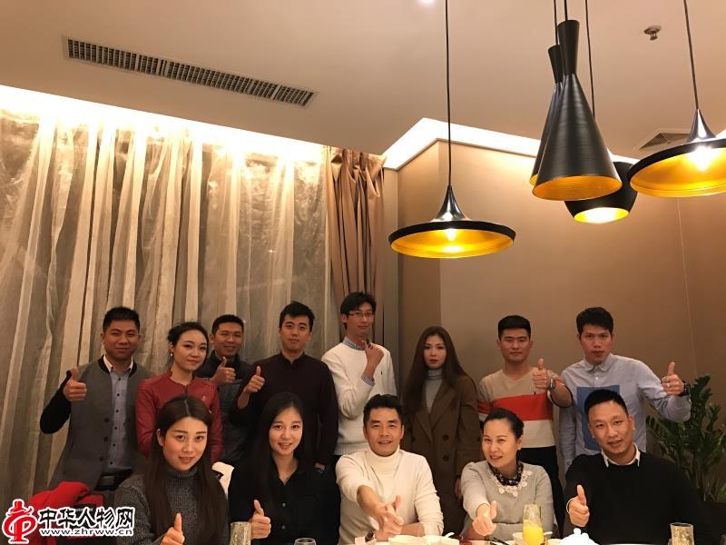 陈韶华:打造中国最有情怀最有文化故事的高端民宿第一品牌