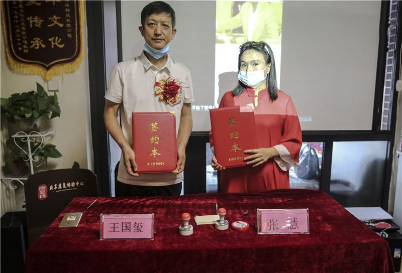 康复氏与山西省阳光使者驿站战略伙伴签约仪式在太原圆满举行插图(4)