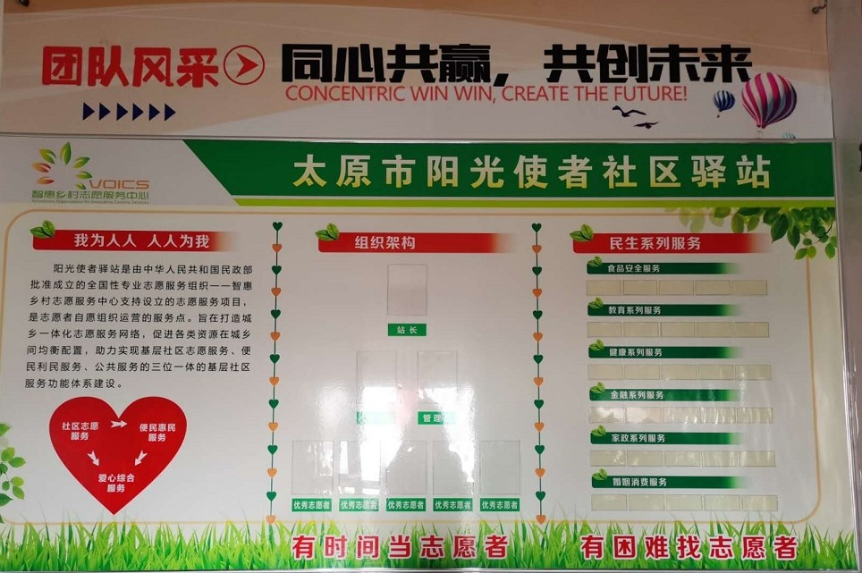 康复氏与山西省阳光使者驿站战略伙伴签约仪式在太原圆满举行插图(8)